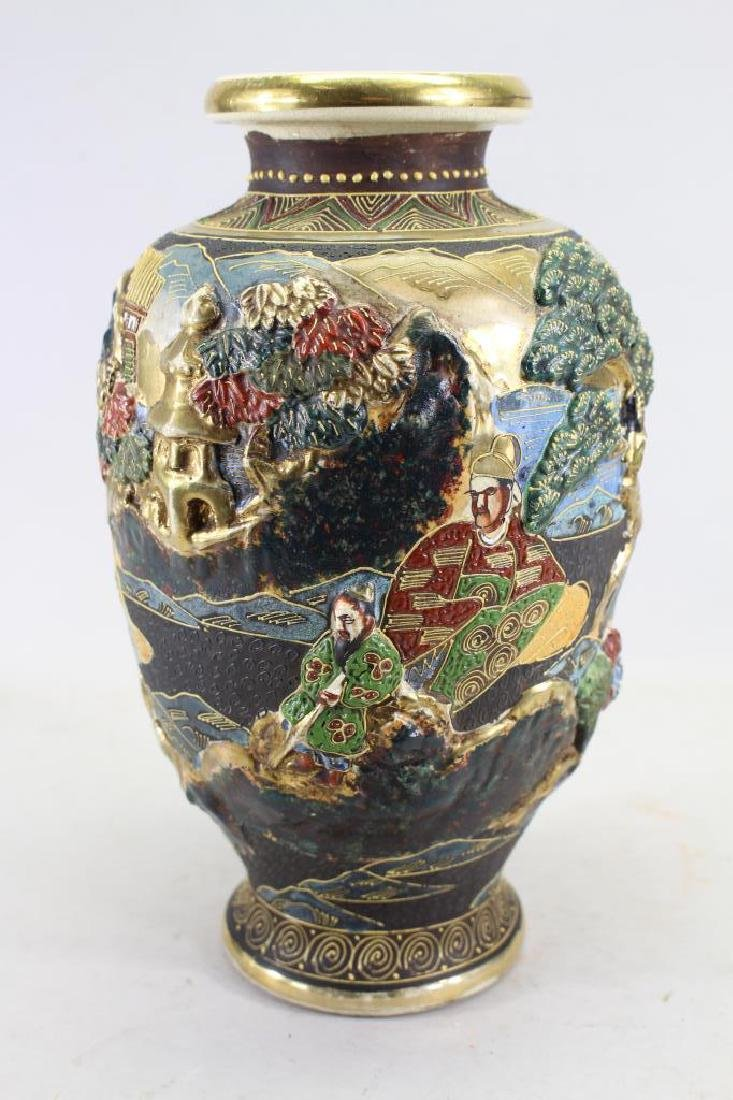 20th C. Japanese Figural Vase - 2