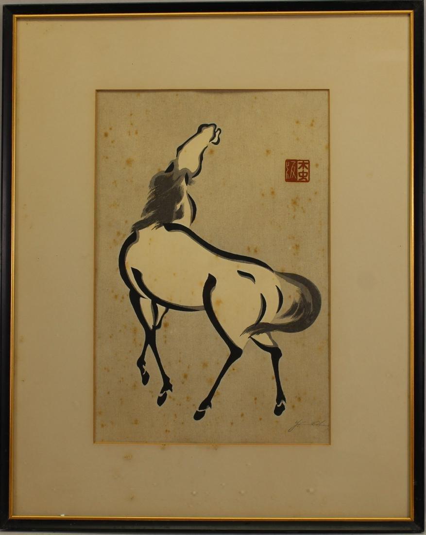 Mixed Media, Manner of Kiyoshi Saito (1907-1997)