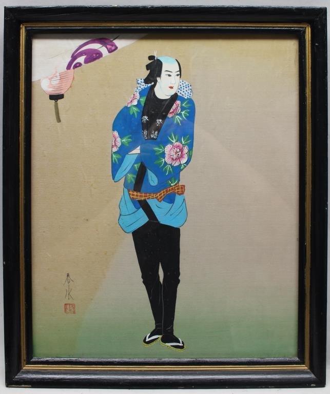 Antique Oriental Painting on Silk