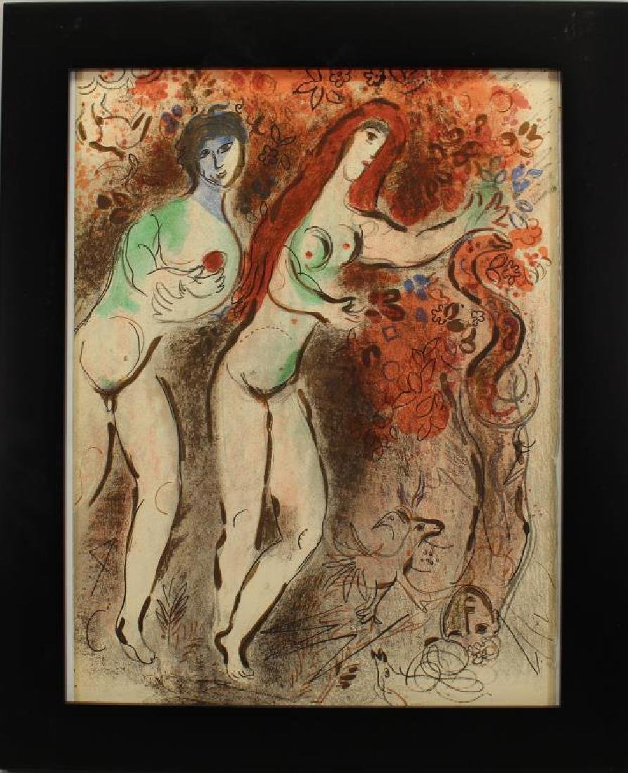 Chagall Lithograph, Adam & Eve