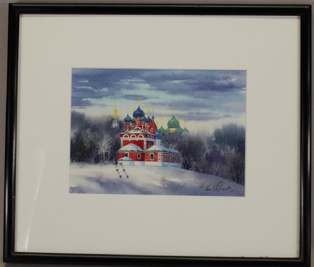 Russian School, Signed 20th C. Winter Scene