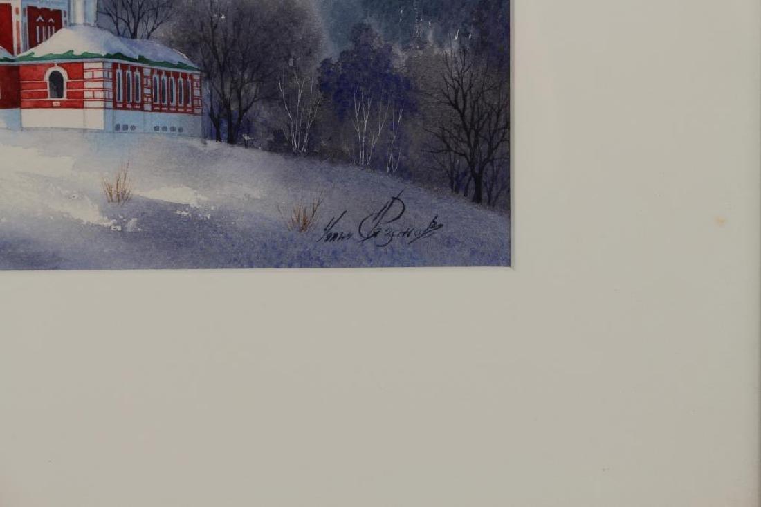 Russian School, Signed 20th C. Winter Scene - 2