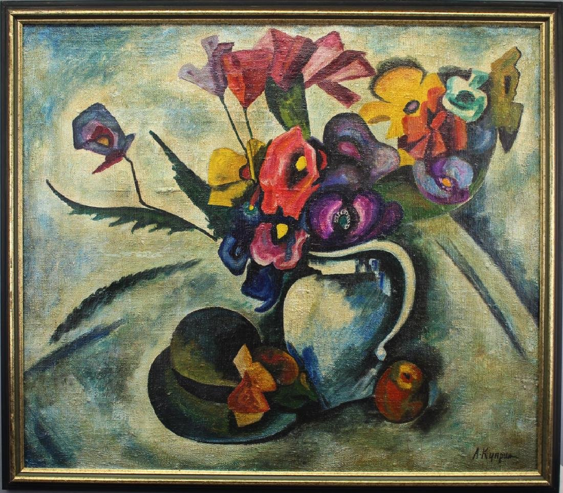 Alexandre Kouprine (1880 - 1960) Still Life