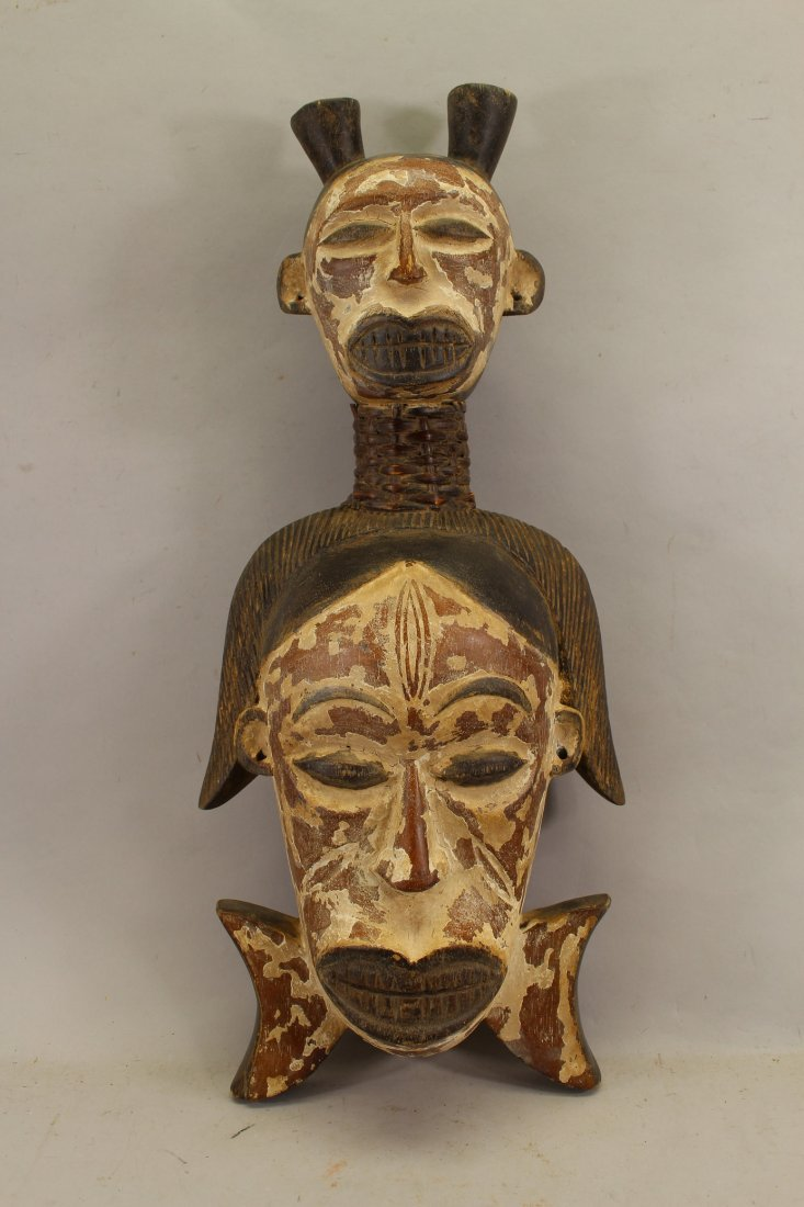 Central African (Cameroon) Tribal Mask