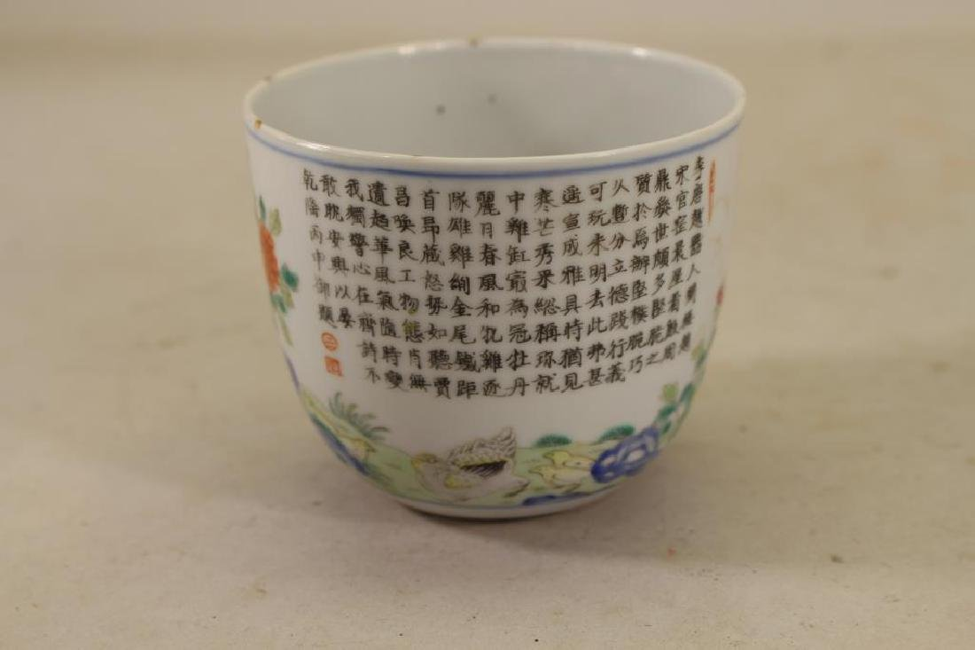 """Chinese Famille Rose """"Chicken"""" Cup with Poem"""