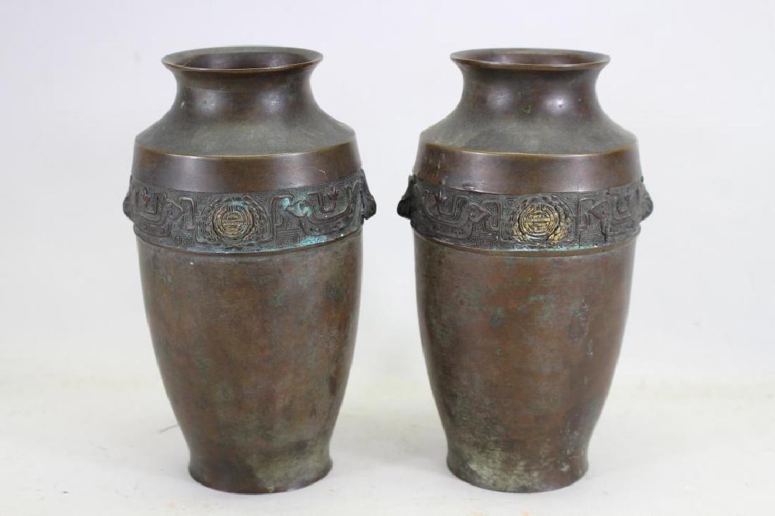 (2) Antique Bronze Japanese Vases