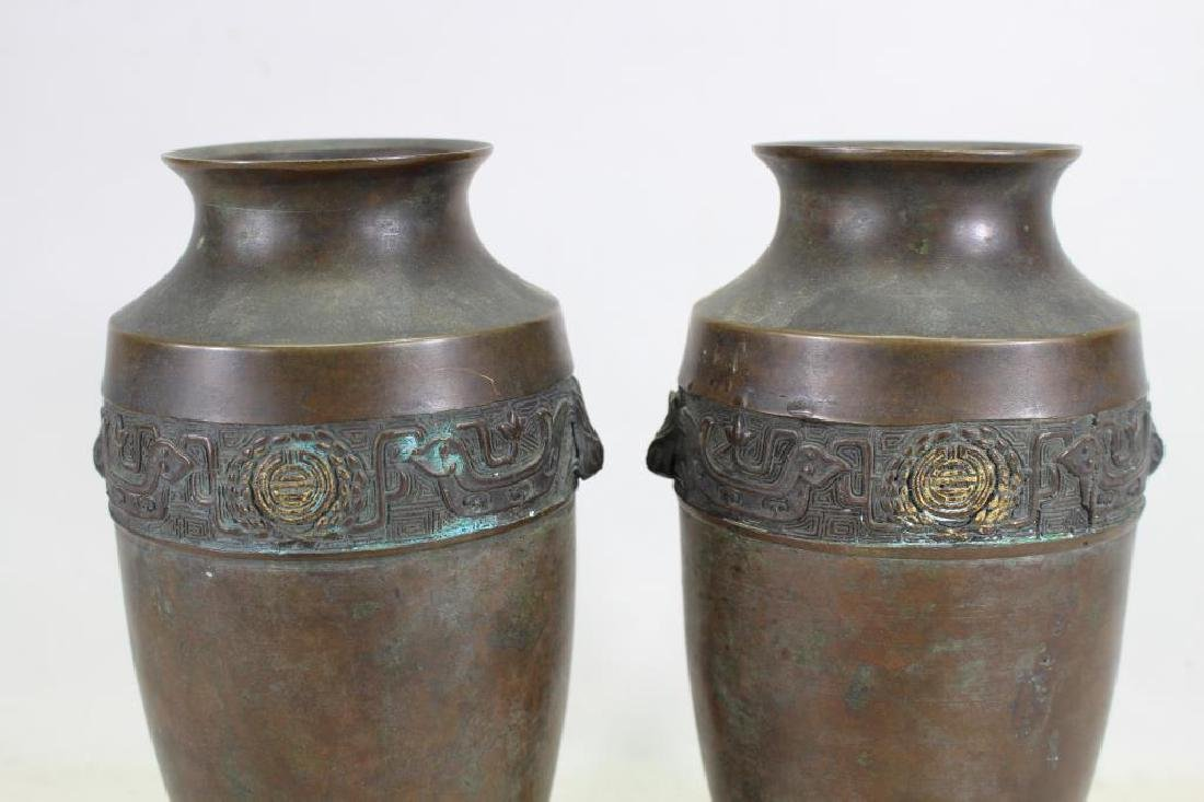 (2) Antique Bronze Japanese Vases - 2