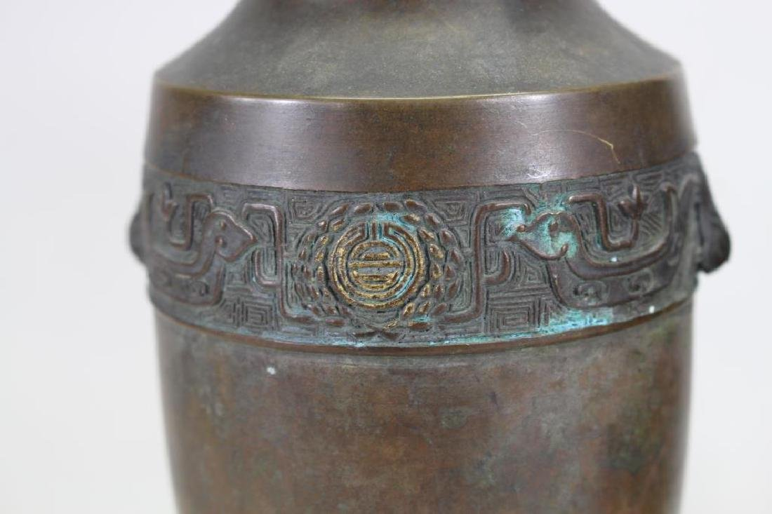 (2) Antique Bronze Japanese Vases - 3
