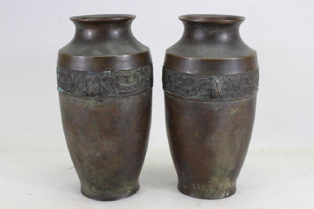 (2) Antique Bronze Japanese Vases - 4