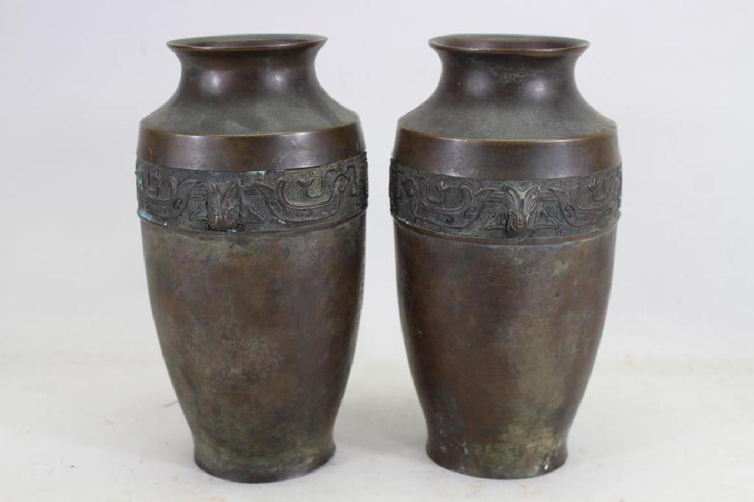 (2) Antique Bronze Japanese Vases - 4