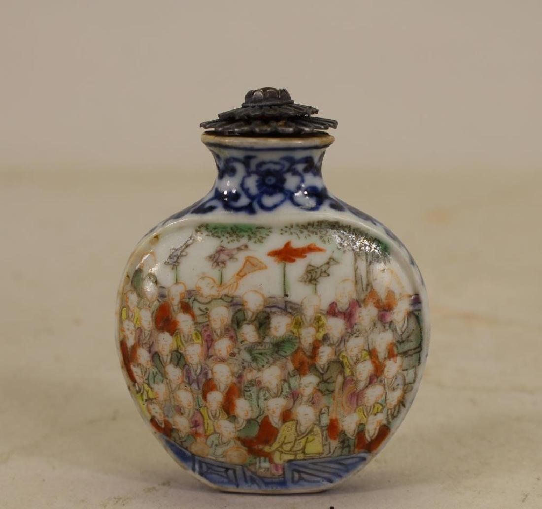 "Qing Dynasty Chinese ""Hundred Boys"" Snuff Bottle"