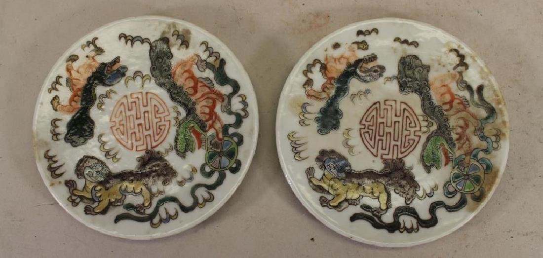 (2) Chinese Famille Verte Dragon Plaques