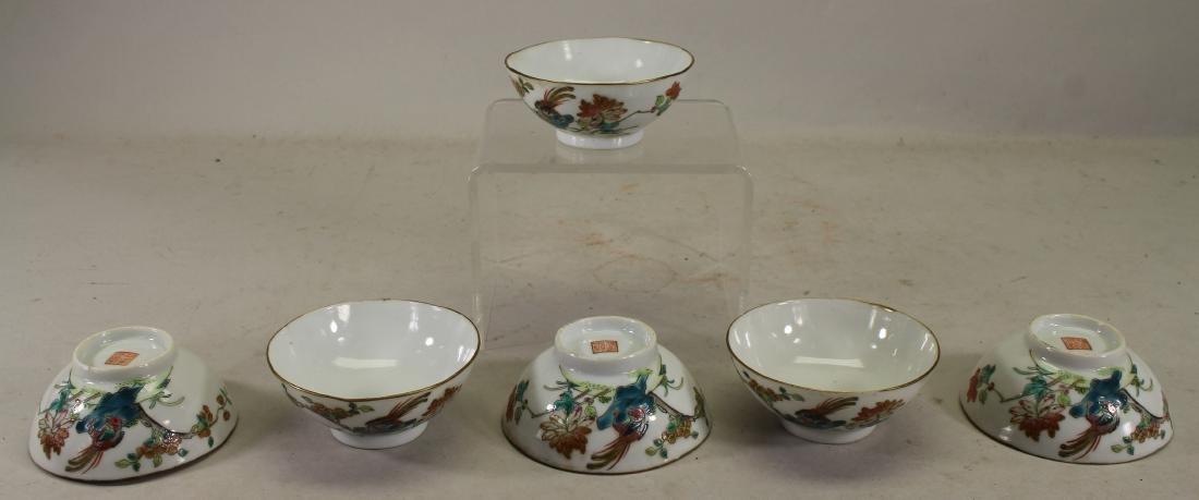 (6) Chinese Famille Verte/Gilt Porcelain Dishes