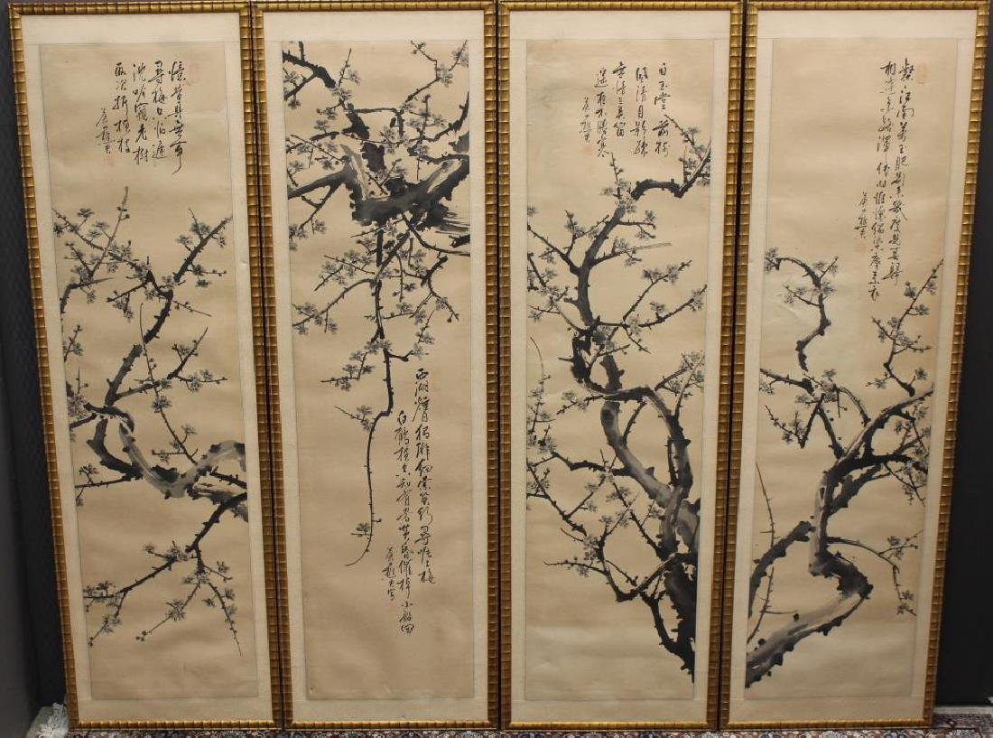 (4) Chinese Paintings of Cherry Blossoms, Signed