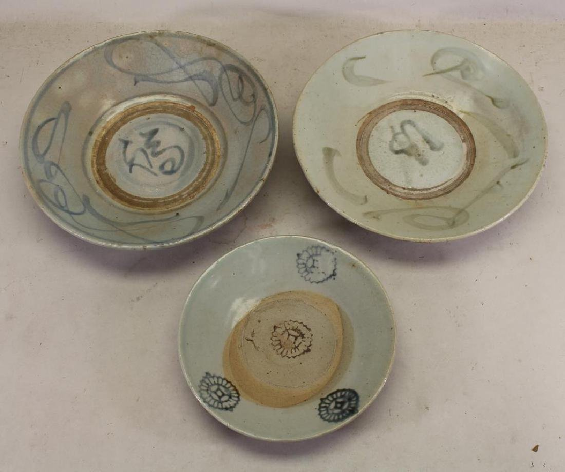 (3) Early Antique Vietnamese Blue/White Dishes