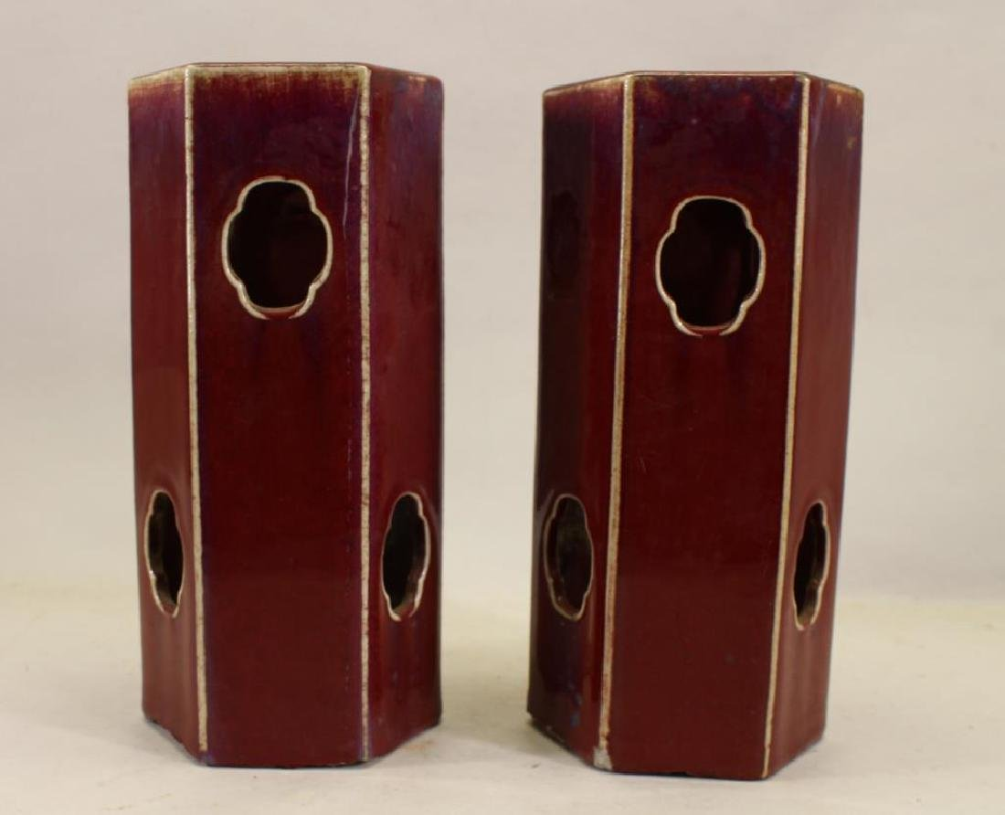 Signed, Chinese Qing Dynasty Oxblood Hat Stands