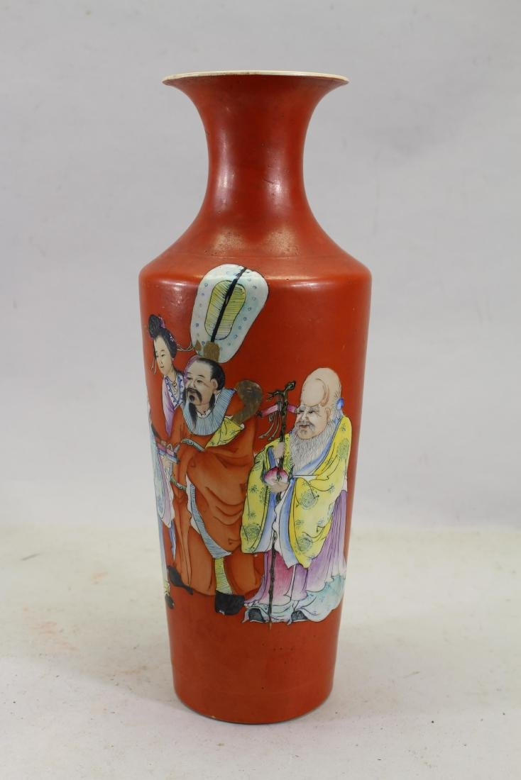 Chinese Export Orange Ground Porcelain Vase
