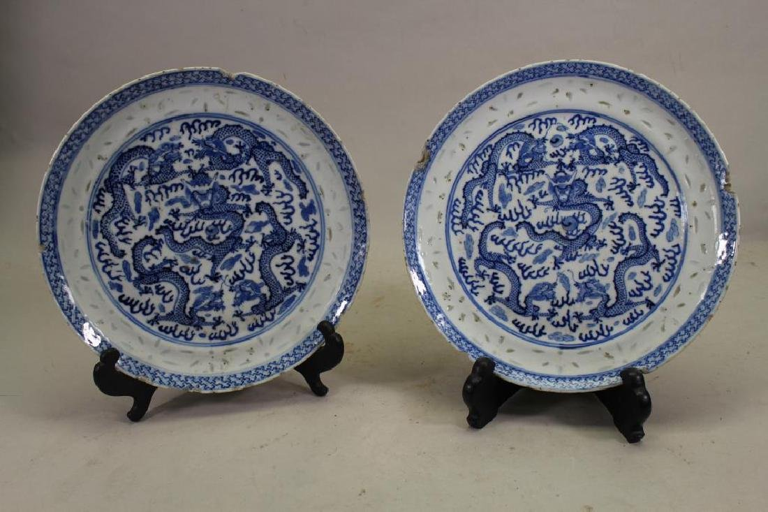 (2) Chinese Qing Dynasty Dishes, 6 Character Mark