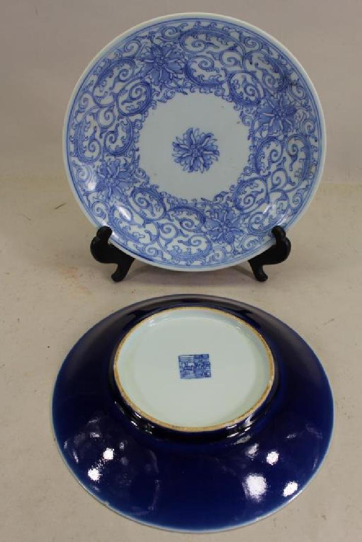 Chinese Blue/White Lotus Dishes, Blue Glaze. Signd