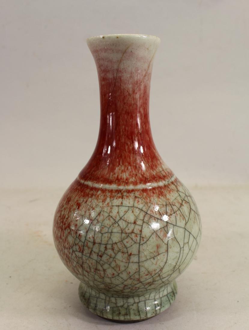 Chinese Flambe Glazed Crackleware Vase
