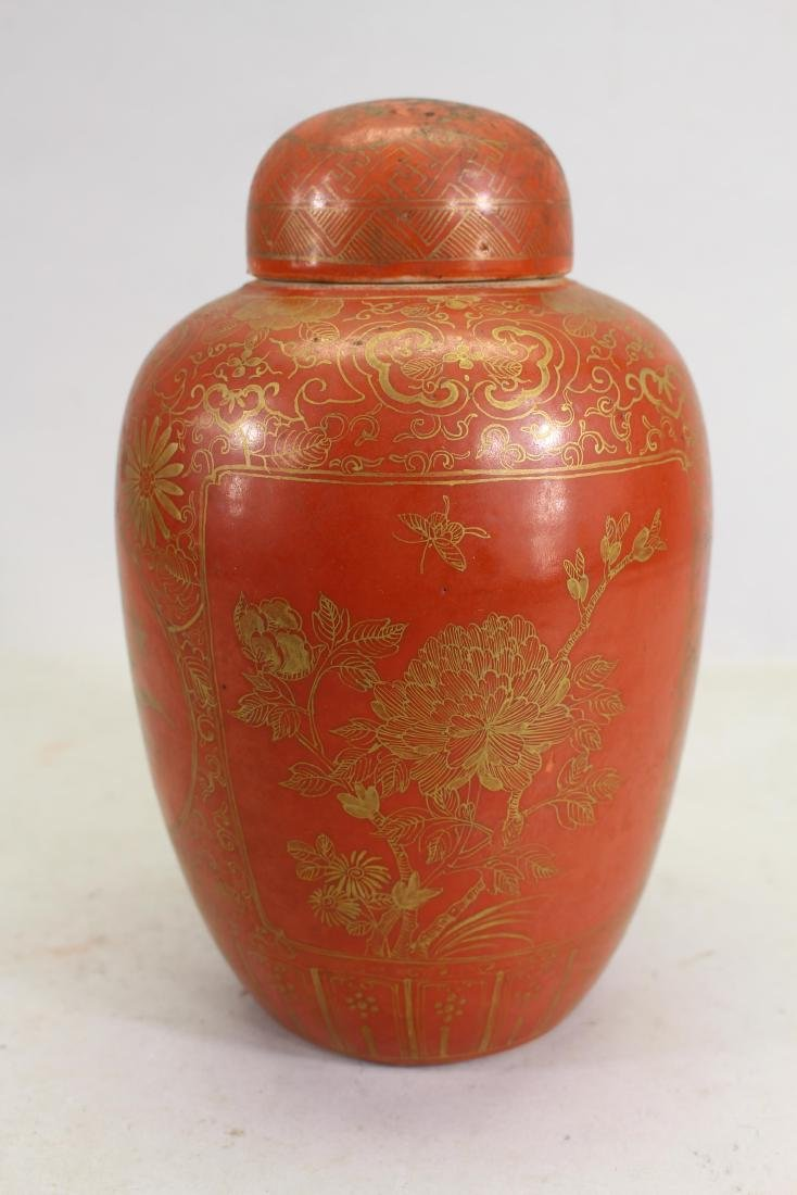 Chinese Export Covered Porcelain Jar