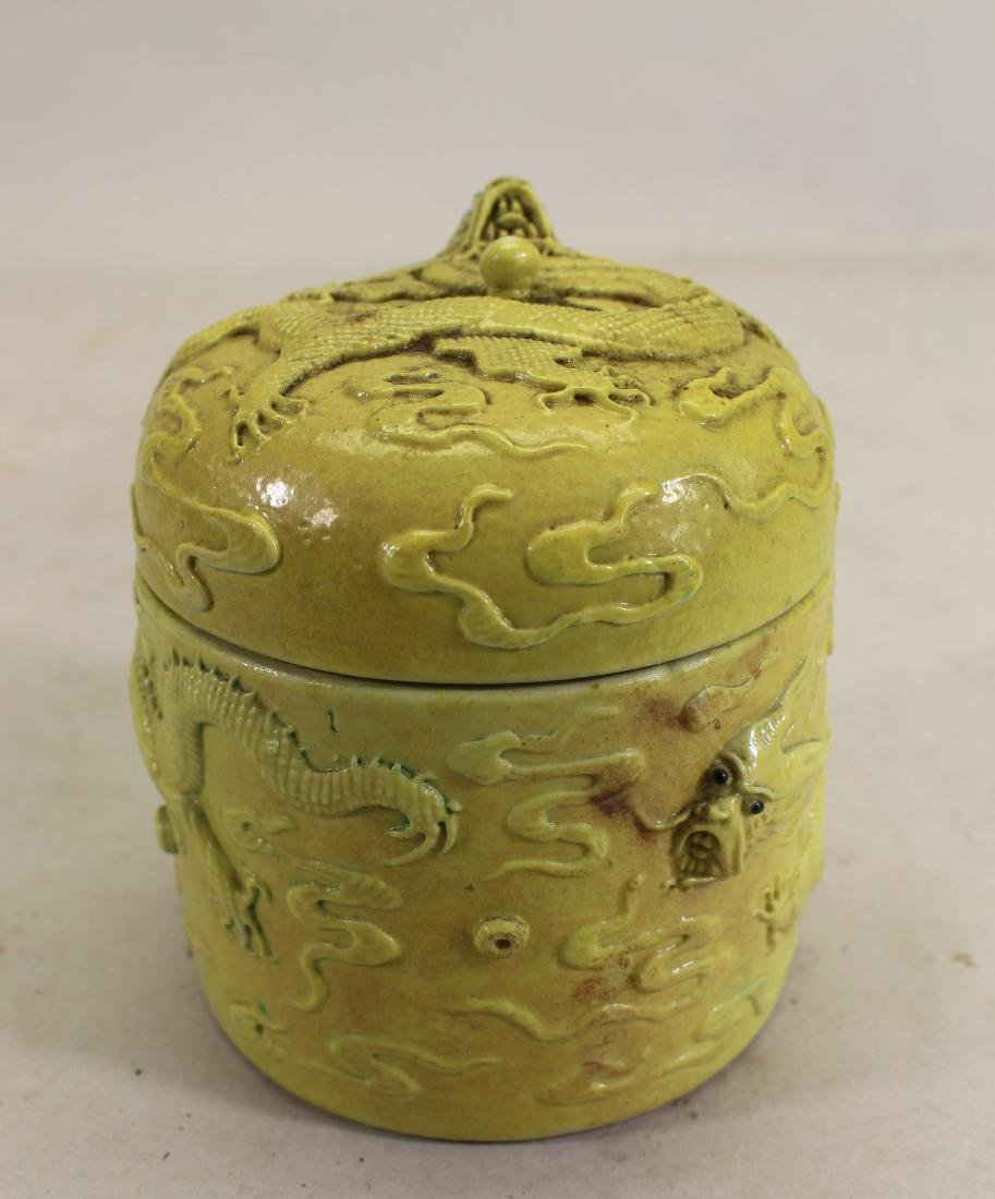 Chinese 5-Claw Dragon Covered Porcelain Container