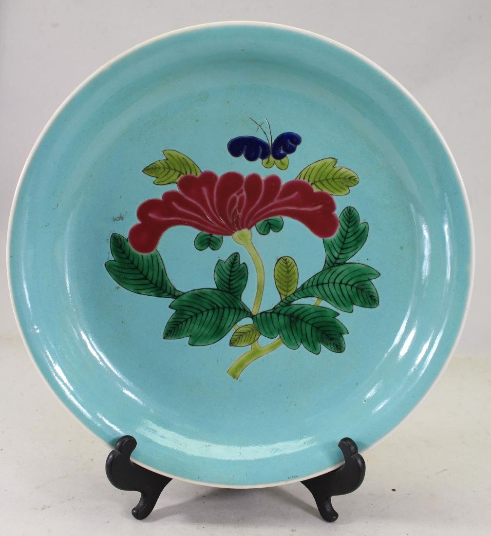 Chinese Turquoise Enameled Butterfly Dish