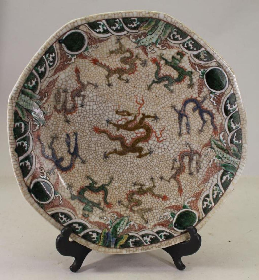 Chinese Dragon Enameled Crackleware Dish