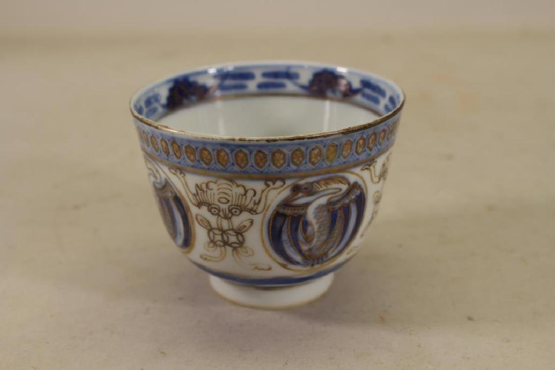 Signed, Chinese Blue/White/Gilt Porcelain Cup