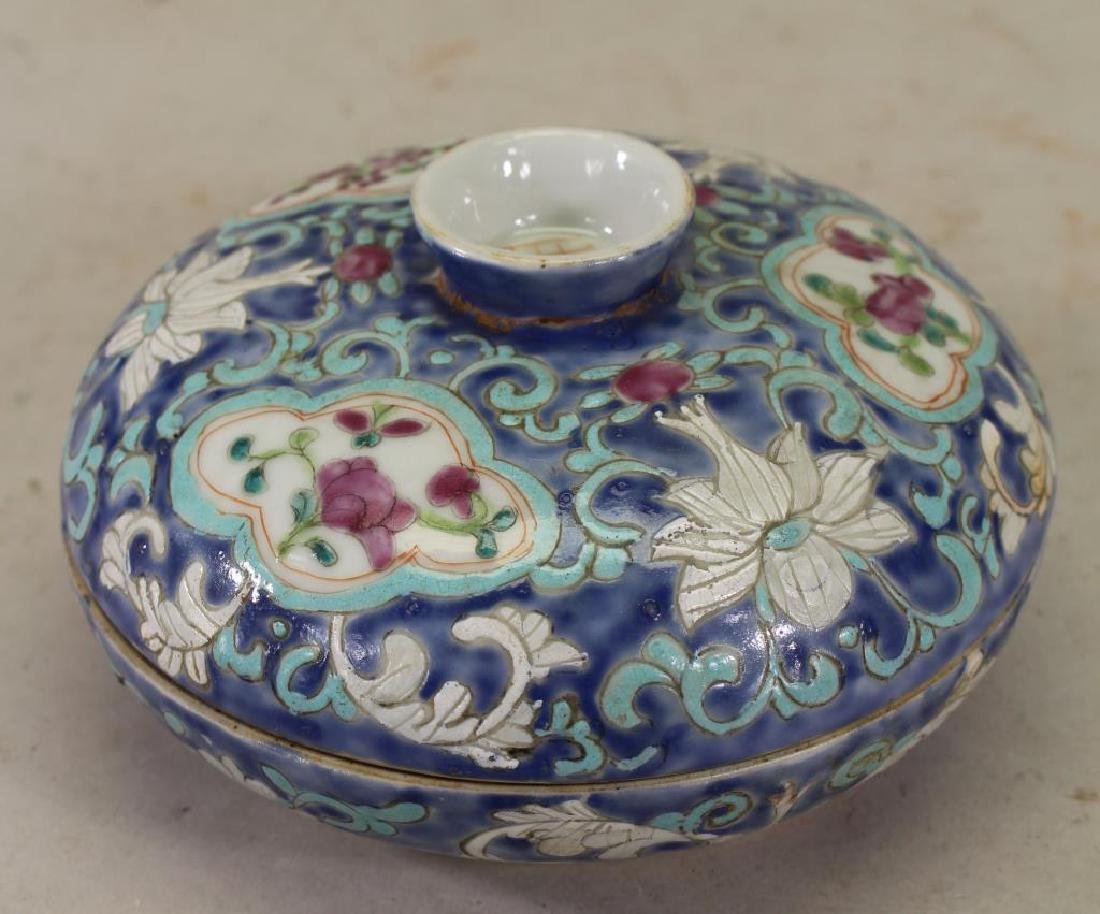 Chinese Blue Ground Cloisonne Porcelain Container