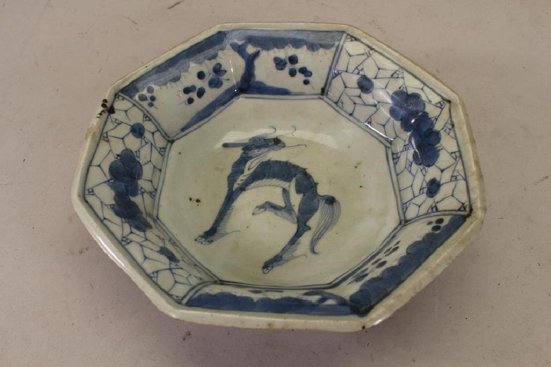 Early Antique Chinese Blue/White Octagonal Dish