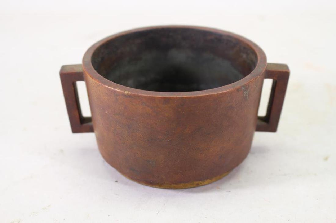 Signed, Chinese Leaded Bronze Twin Handled Cup