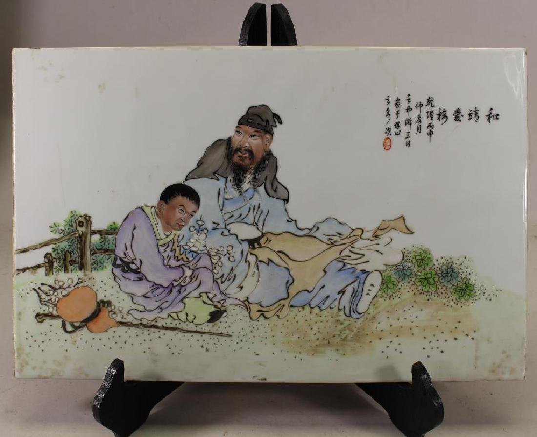 Chinese Figural Porcelain Calligraphy Signd Plaque