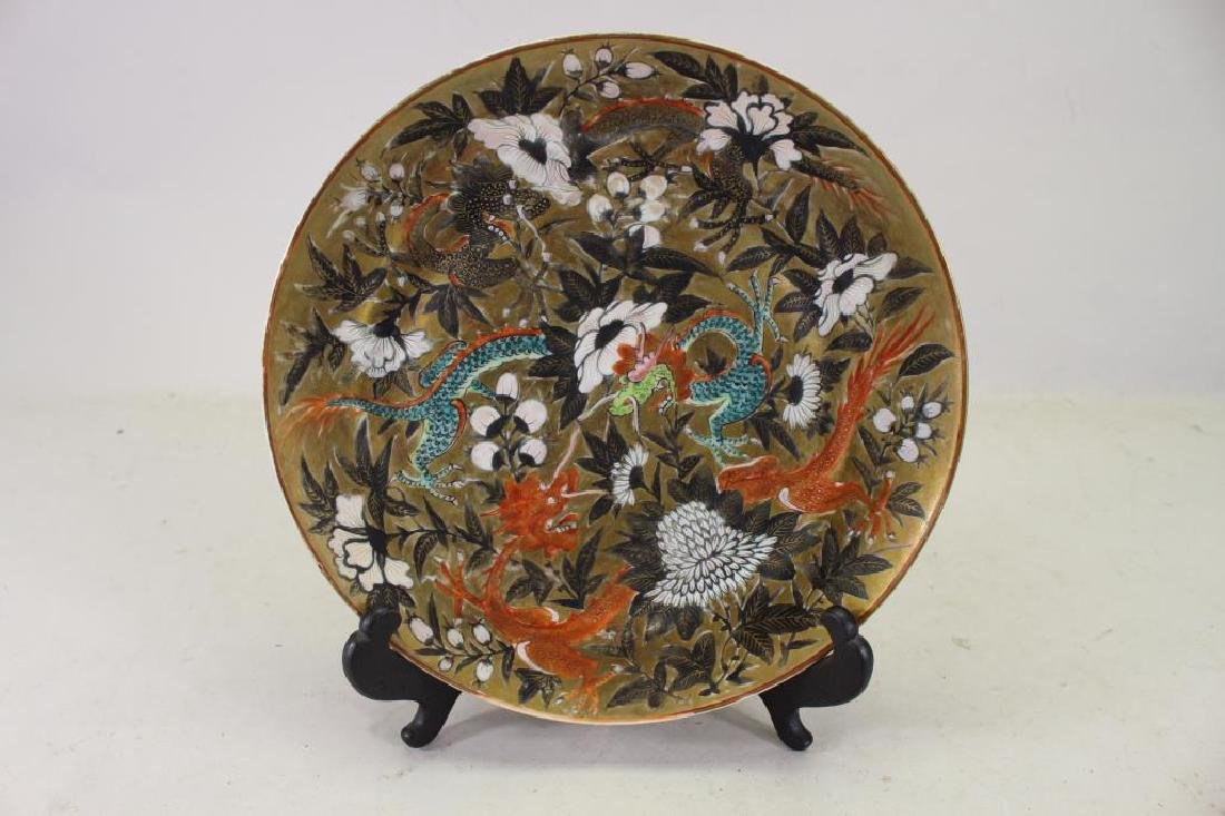 Unusual Gilt/Chinese Dragon Enameled Dish