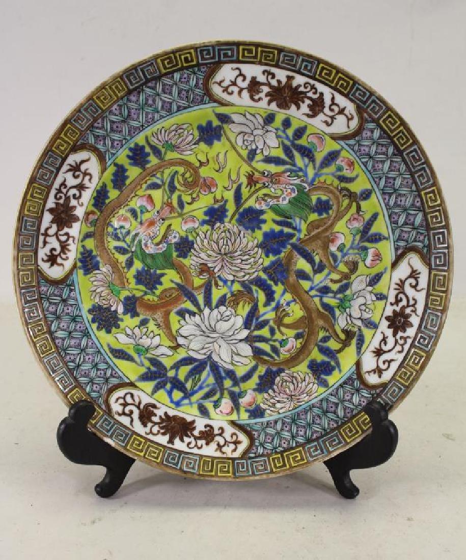 Chinese Enameled Porcelain Dragon Dish, Signed