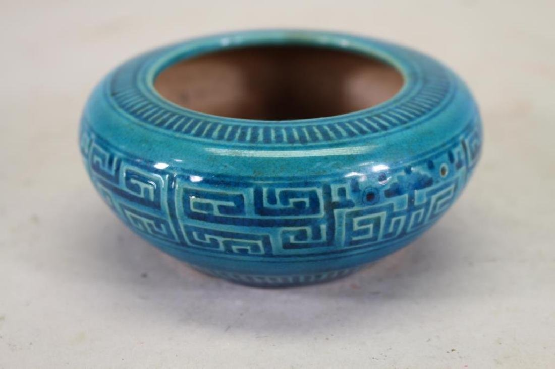Chinese Turquoise Glazed Bowl