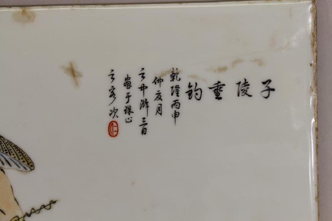 Chinese Figural Enameled/Calligraphy Plaque - 2
