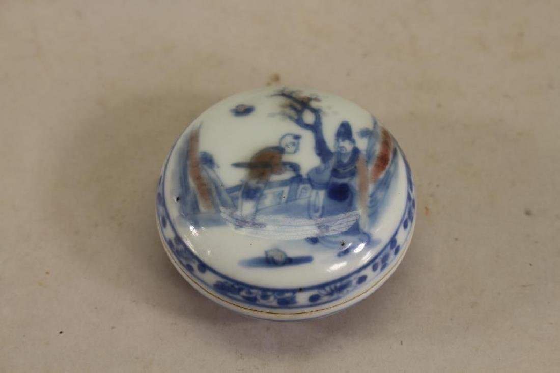 Antique Blue/White Chinese Wax Container, Signed
