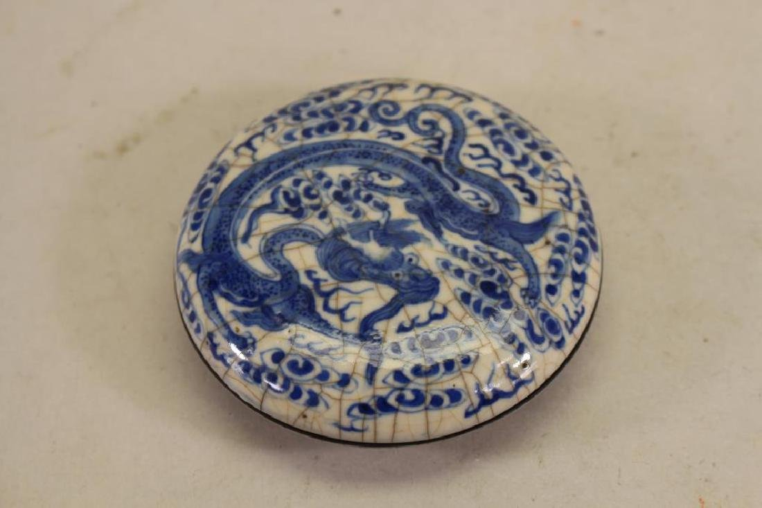 Chinese Dragon Container, Six Character Mark