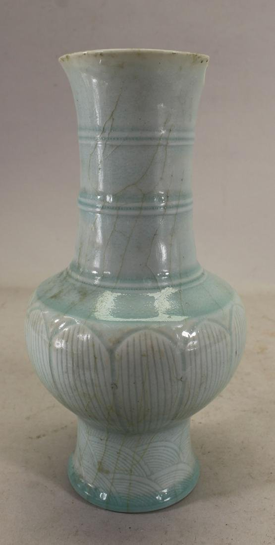 Chinese Celadon Incised Porcelain Vase, Signed