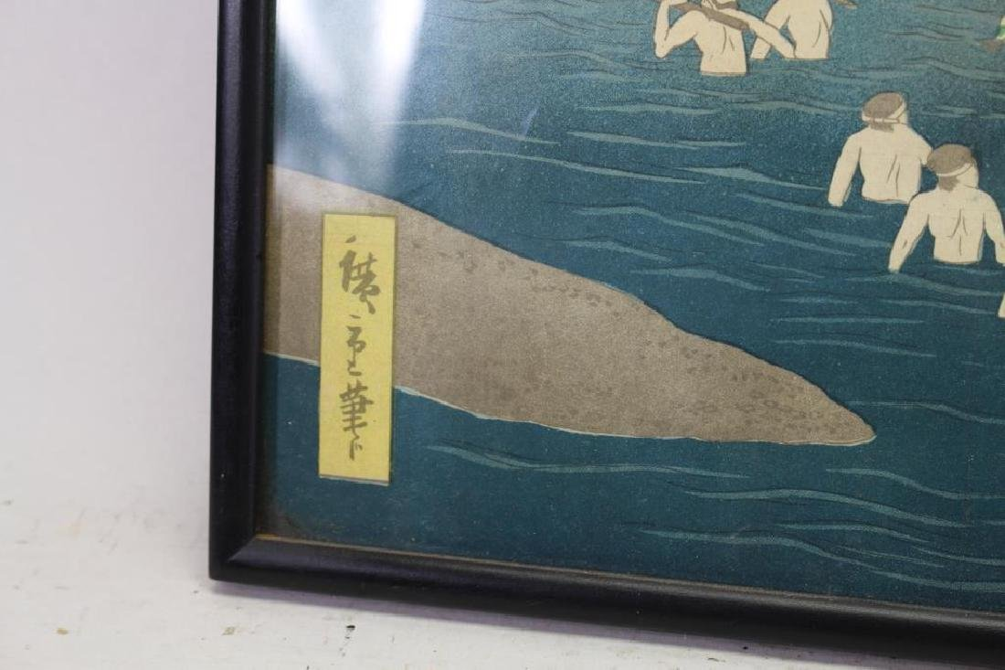 After Hiroshige, Antique Japanese Woodblock - 3