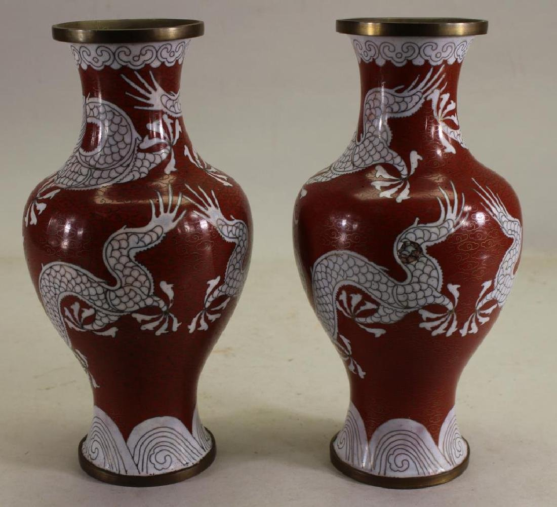 Pair of Red Chinese Cloisonne Vases