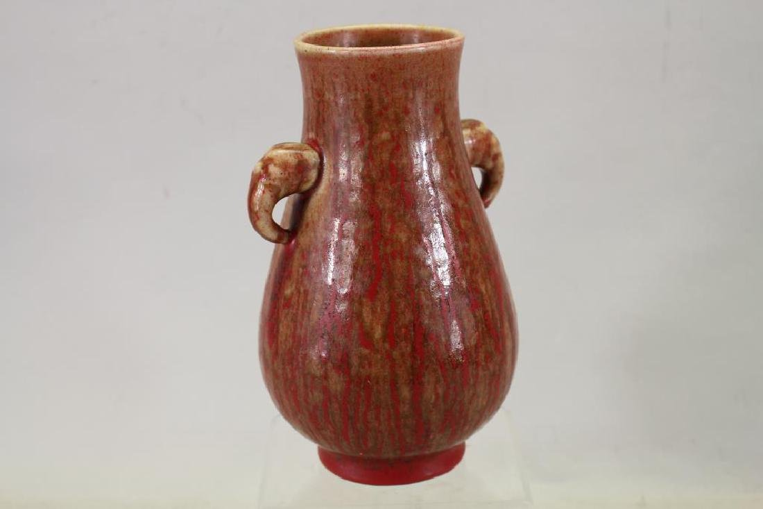 Twin Handled Red Glazed Chinese Porcelain Vessel