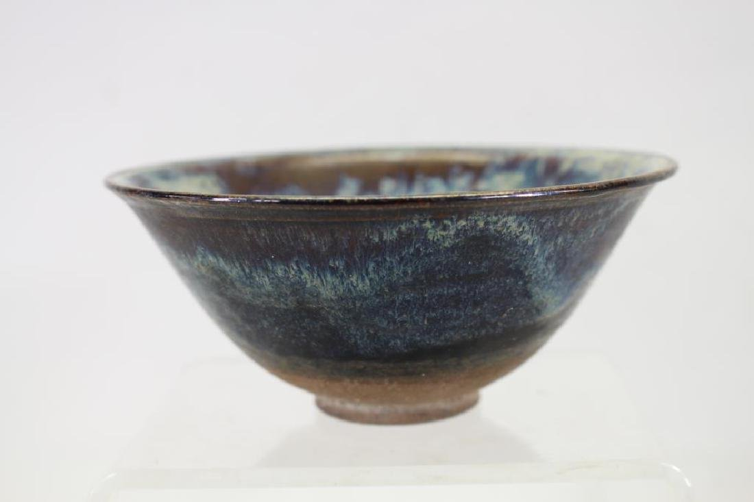 Flambe Glazed Stoneware Bowl