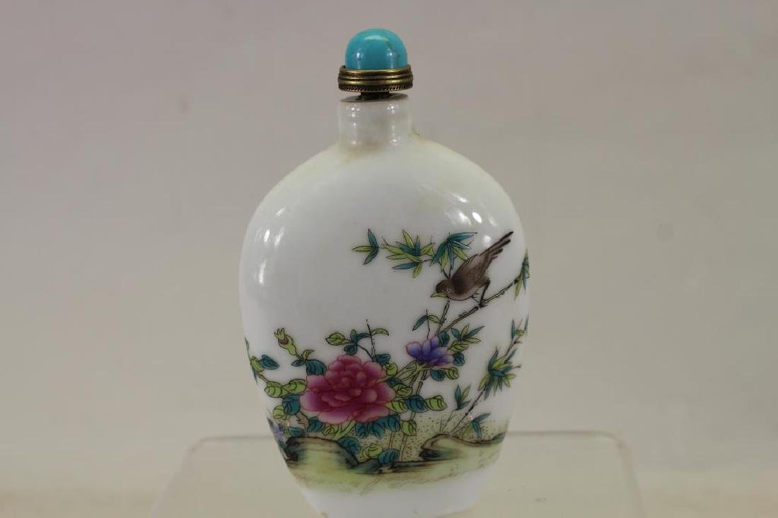 Calligraphy Signed Chinese Snuff Bottle