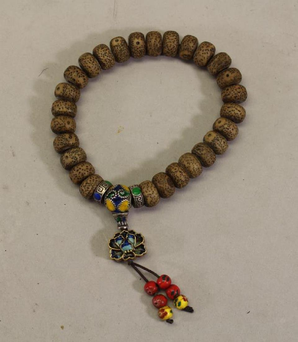 Chinese Beaded Bracelet