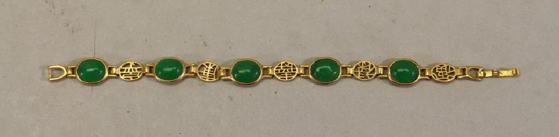 Gold Toned Bracelet with Mixed Green Stones