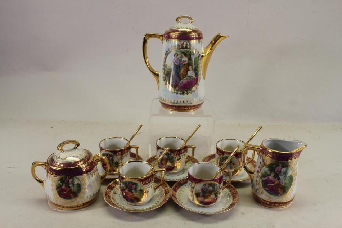 (13) German Porcelain Cups/Saucers/Pitcher