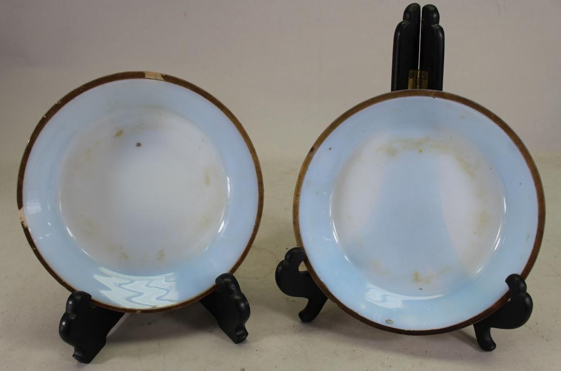(2) Opaque/Powder Blue Gilt Glass Dishes