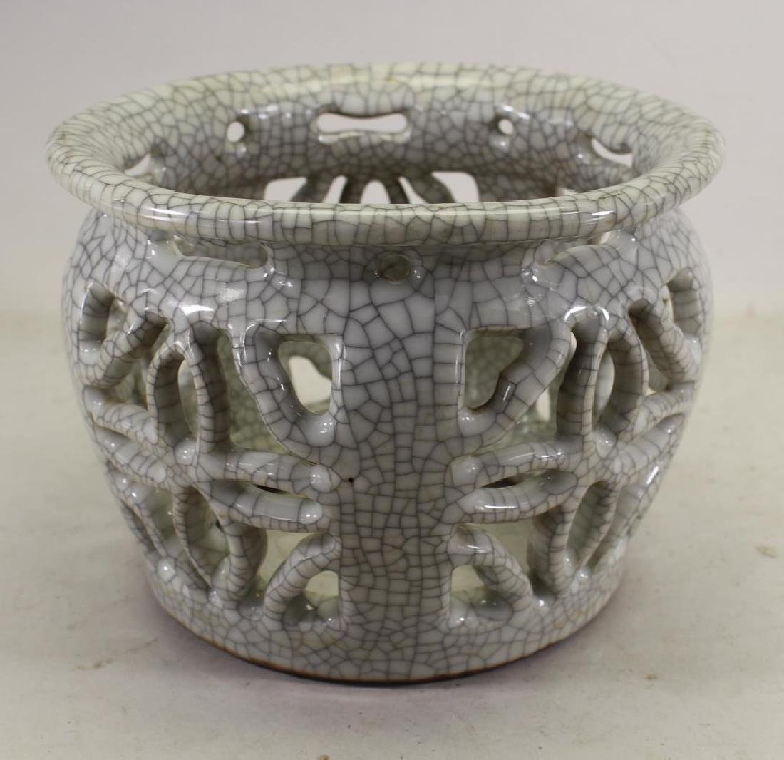 Chinese Crackleware Reticulated Base